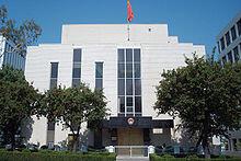 中國駐洛杉磯總領事館