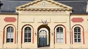 Апелляционный суд в Версале