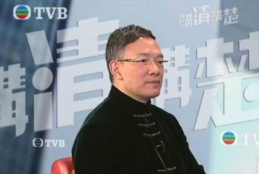 图为谢伟俊透露中联办有助他拉票,被指涉嫌违反基本法的电视画面。