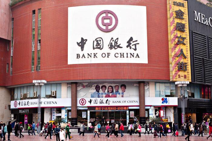 بانکهای چینی، مبادلات با ایران را به تعلیق درآوردند.