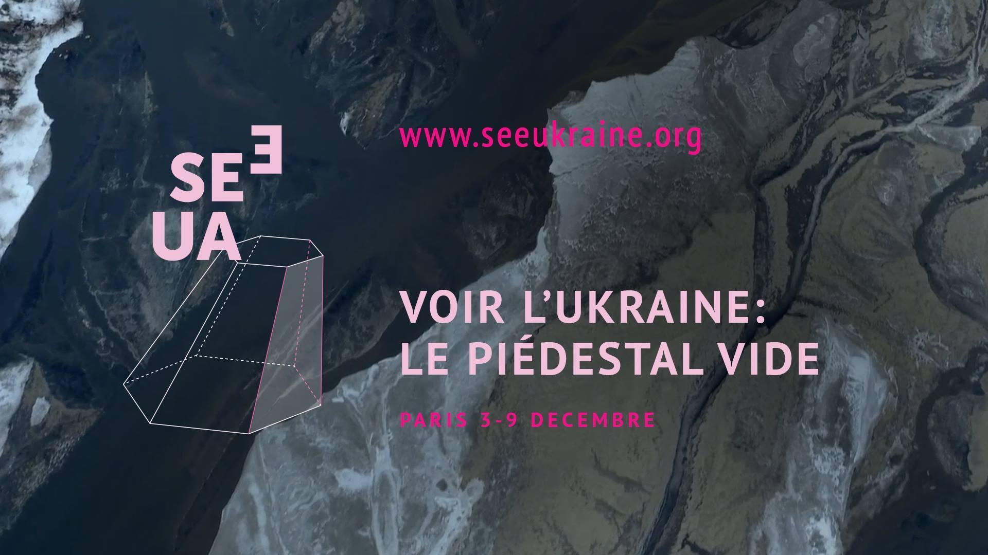 Фестиваль «Увидеть Украину. Пустой пьедестал» пройдет в Париже с 3 по 9 декабря