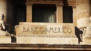 Fachada del Banco Central de México, Ciudad de México, DF.
