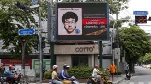 Chân dung người tình nghi thủ phạm đặt bom ở đến  Erawan ỏ  Bangkok, ngày  23/08/ 2015, đang được phổ biến  rộng rãi.