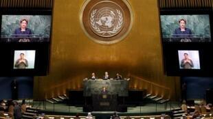 A presidente Dilma Rousseff discursa na Cúpula sobre Desenvolvimento Sustentável das Nações Unidas, em Nova York, em 27 de setembro de 2015.