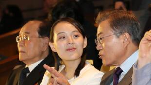 金正恩的胞妹、朝鲜劳动党第一副部长金与正