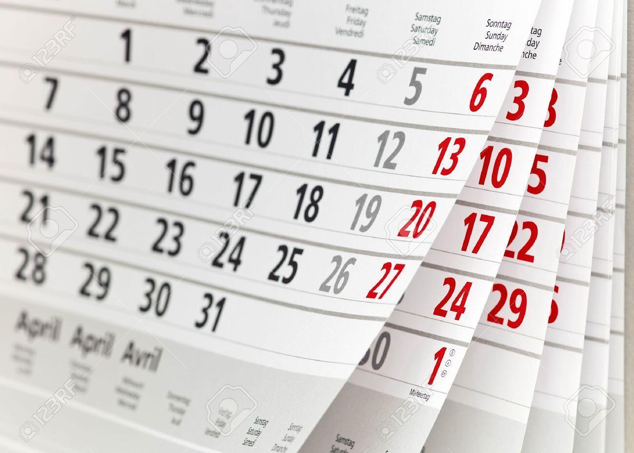 15993765-close-up-a-calendar-page