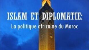 Couverture du livre «Islam et Diplomatie» de Bakary Sambe.