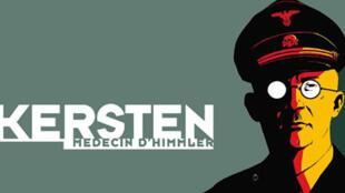 Détail de la couverture de la BD «Kersten médecin d'Himmler Tome 1 : Pacte avec le mal».