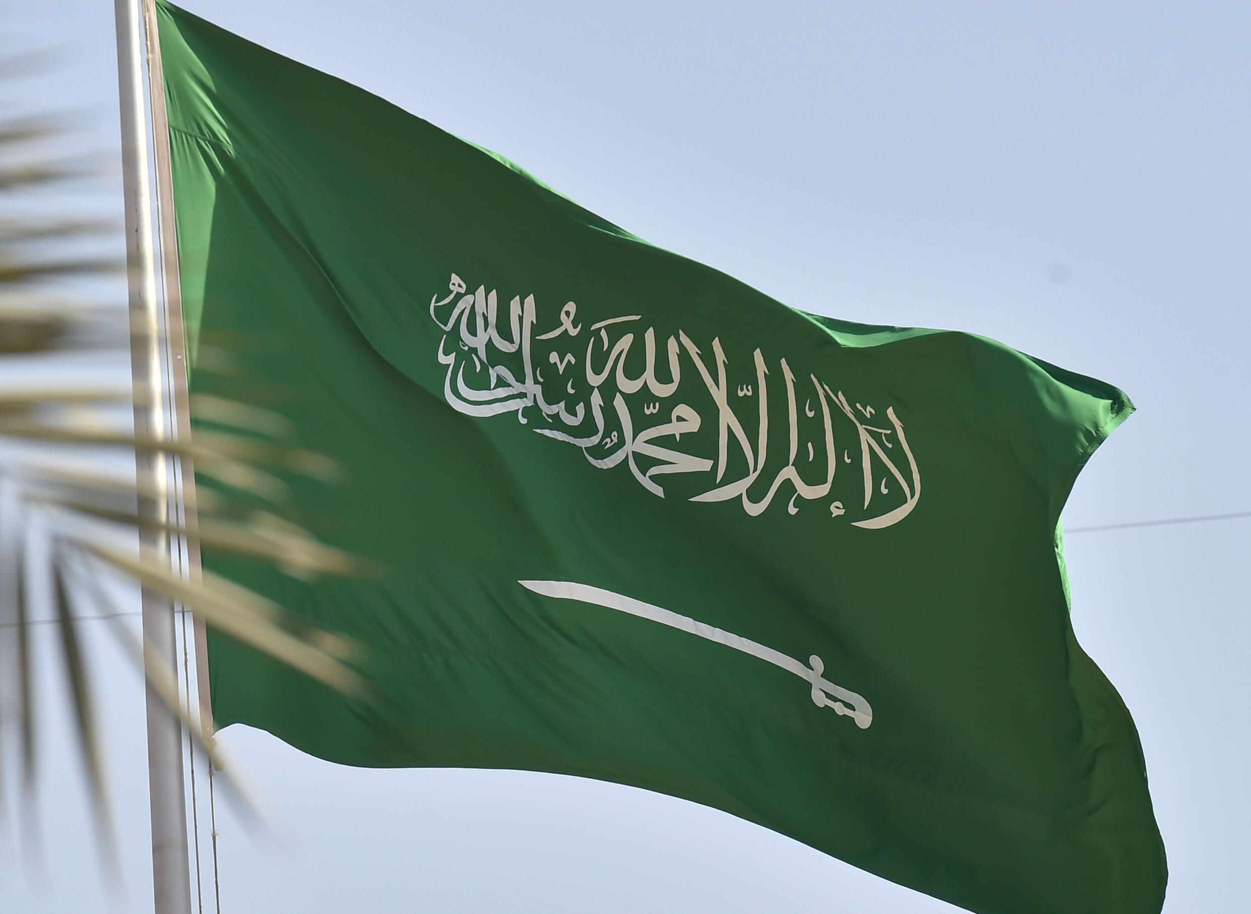 Saudi Arabia has been repeatedly targeted by Yemen's Shiite Huthi rebels since its intervention in the Yemen war in 2015