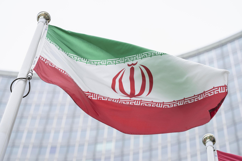 国际原子能机构大楼门前的伊朗国旗