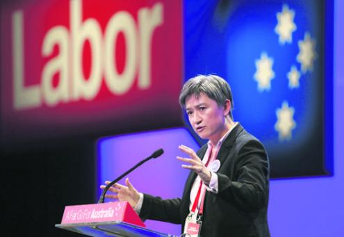 澳洲工黨影子外交部長黃英賢資料圖片