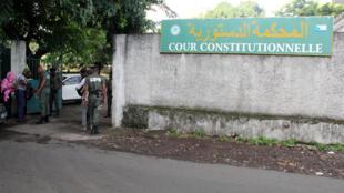Le président comorien a transféré les missions de la Cour constitutionnelle à la Cour suprême.