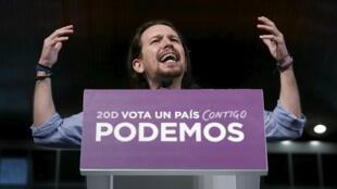 Pablo Iglesias, líder do partido Podemos, um dos 4 principais candidatos para a eleição nacional da Espanha, durante um comício de campanha eleitoral em Madrid, Espanha, 13 de dezembro de 2015.