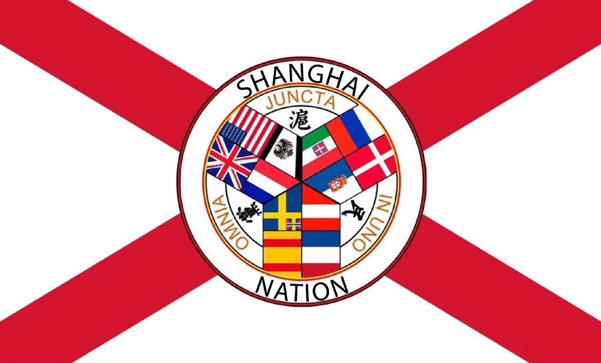 圖為網傳「上海民族黨」黨徽