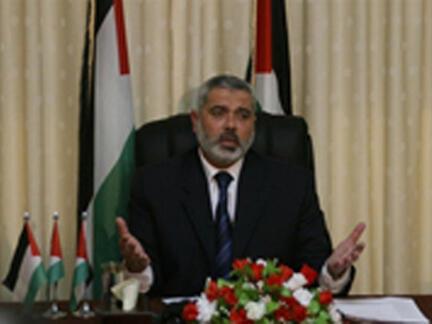 O primeiro-ministro palestino Ismaïl Haniyeh embarcou em seu primeiro giro regional desde que o Hamas assumiu o poder na Faixa de Gaza.