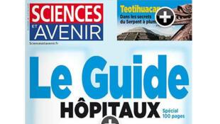 Sciences et Avenir, mars 2014.