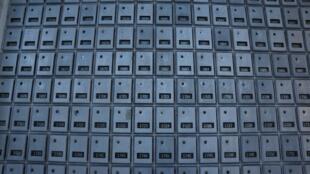 Caixas-postais de empresas e pessoas físicas instaladas nas Ilhas Cayman, conhecido paraíso fiscal; elas são identificadas apenas por números.