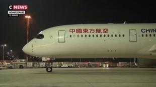 中国向意大利援助医疗物资