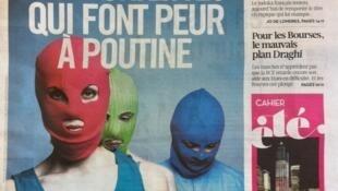 Capa do jornal Libération desta sexta-feira.
