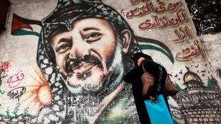 Street art of former Palestinian leader Yasser Arafat.
