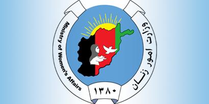 وزارت امور زنان افغانستان
