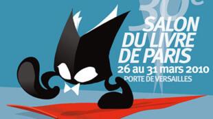 Cartaz do Salão do Livro de Paris 2010