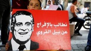 Le favori de l'élection présidentielle tunisienne serait le magnat controversé des médias Nabil Karoui, qui est en prison depuis le 23 août 2019.