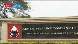 La compagnie Kenya Pipeline Corporation pourrait se voir accuser d'un énorme scandale de corruption.