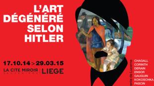 Affiche de l'exposition «L'art dégénéré selon Hitler».