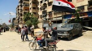 Mji wa Douma uliodaiwa kushambuliwa kwa silaha za kemikali