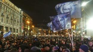 Phe ủng hộ ông Putin tập hợp ăn mừng chiến thắng 04/03/2012 (Reuters)