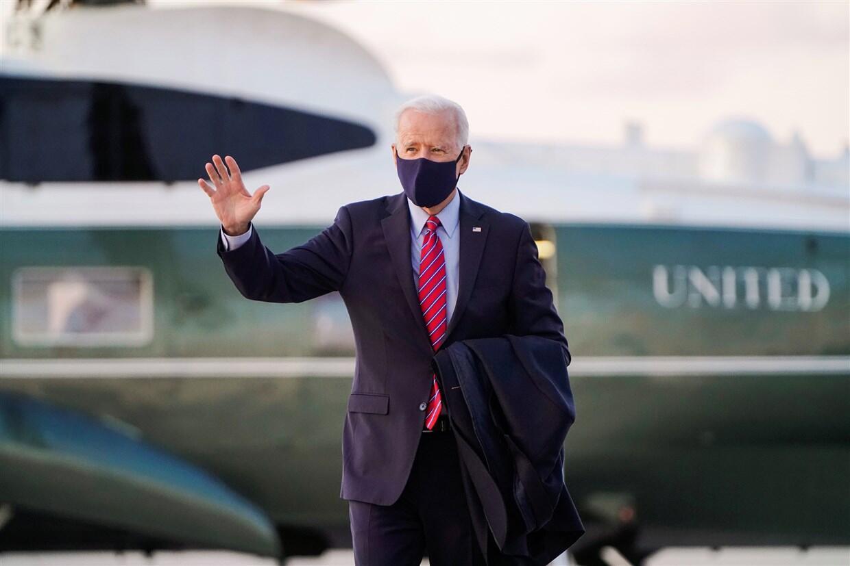 Rais wa Marekani Joe Biden.
