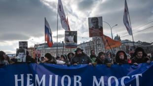 Участники марша в память Бориса Немцова в Москве