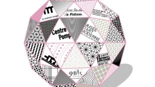 «Vitrines sur l'art à Paris», du 3 au 31 juillet 2013.