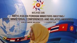 Áp phích Hội nghị ARF- Kuala Lumpur 2015.