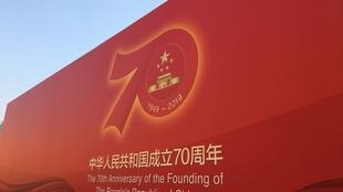 Le centre d'exposition de Pékin accueille une exposition spéciale anniversaire de la République populaire.