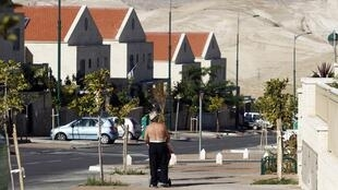 West Bank Jewish settlement of Maale Adumim, near Jerusalem