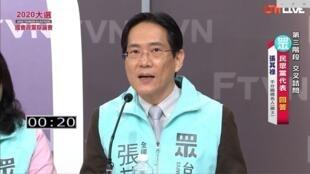 张其禄教授参与政党辩论电视画面截图
