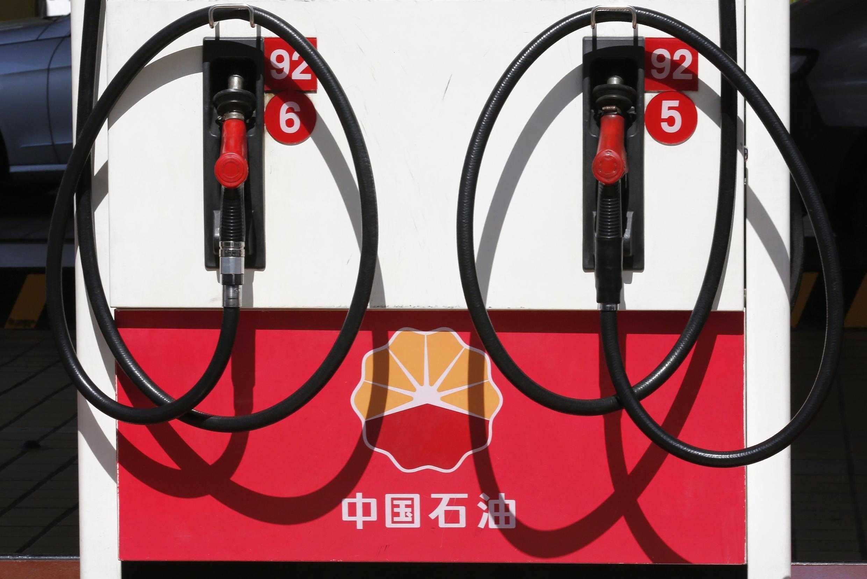 Logo tập đoàn dầu khí Trung Quốc -CNPC