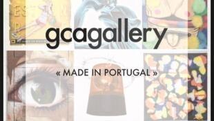 """Cartaz da exposição """"Made in Portugal""""."""