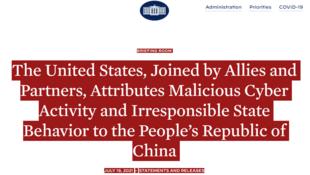 ChineCyberattaque