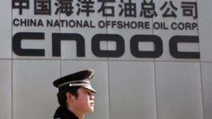 Trước trụ sở tập đoàn CNOOC ở Bắc Kinh. Ảnh tư liệu.