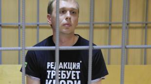 Корреспондент отдела расследований «Медузы» Иван Голунов в зале суда 8 июня 2019