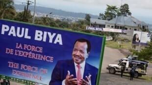 Paul Biya anuncia diálogo nacional para mediar crise nos Camarões