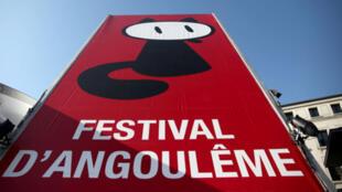 安古兰国际漫画艺术节每年吸引20万观众