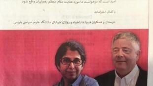 همکاران فریبا عادلخواه و رولان مارشال با انتشار یک آگهی در روزنامه لوموند، خواستار آزادی آنان شدهاند