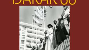 L'affiche de l'exposition du«Dakar66», qui a lieu au Musée du quai Branly, àParis, jusqu'au 15mai2016.