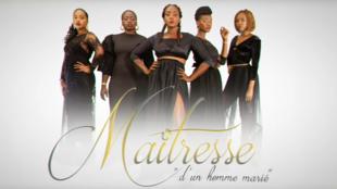 «Maîtresse d'un homme marié» est une série télévisée sénégalaise.