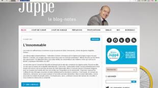 Блог Алена Жюппе