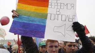 Демонстрация протеста геев в Санкт-Петербурге 24 марта 2012 года